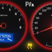 اختلاف سرعت gps