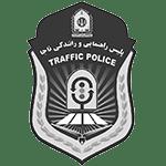 پلیس راهنمایی و رانندگی ایران