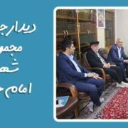 هوشمندسازی ناوگان حمل و نقل اصفهان در دیدار با شهردار و امام جمعه اصفهان
