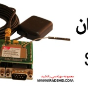 پروژه رایگانSIM908