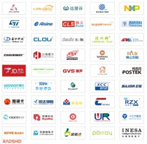 شرکت کنندگان نمایشگاه چین
