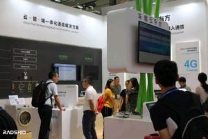 نمایشگاه بین المللی IOTE چین