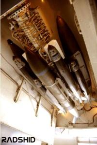 پرتاب کننده موشک